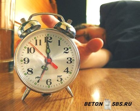 Соц будильник