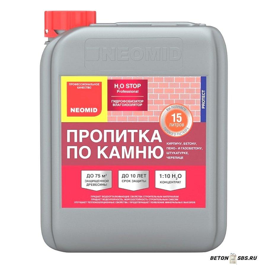 Гидрофобизатор для защиты минеральных поверхностей и кирпича от высолов  Neomid H2O Stop